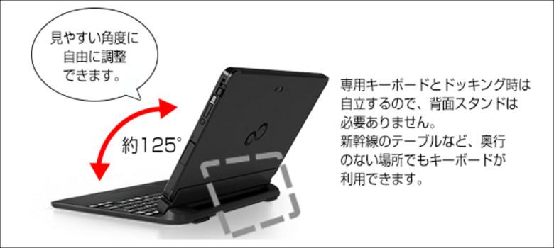 富士通 arrows Tab WQ2/B1 キーボード2