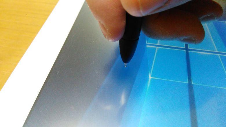 Cube Mix Plus ペン先のズレ