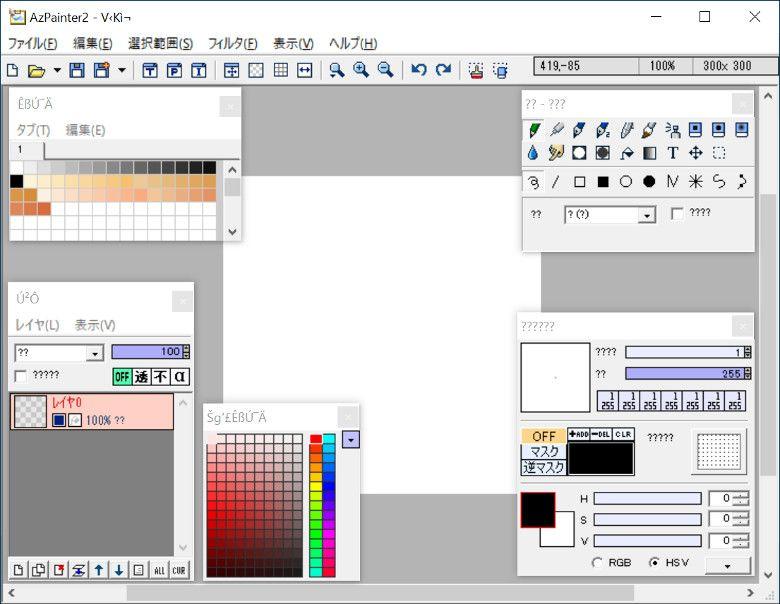 Cube Mix Plus AzPainter2