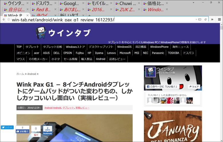 Firefox アドオン