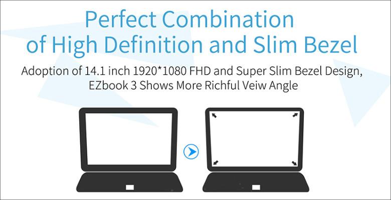 Jumper EZBook 3 挟ベゼル化