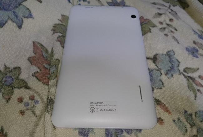 ドン・キホーテ カンタンPad3 背面