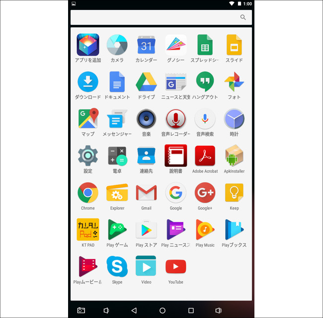 ドン・キホーテ カンタンPad3 プリインストールアプリ
