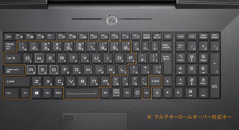 マウス NEXTGEAR-NOTE i71110 キーボード