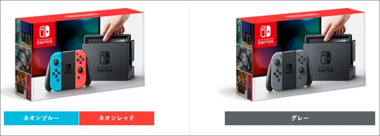 Nintendo Switch パッケージ