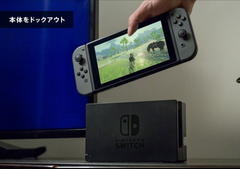 Nintendo Switch ドック