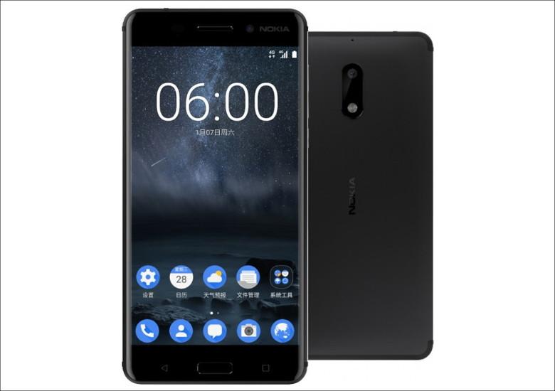 Nokia 6 筺体