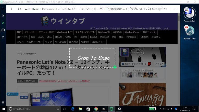 Opera Neon スクリーンショット