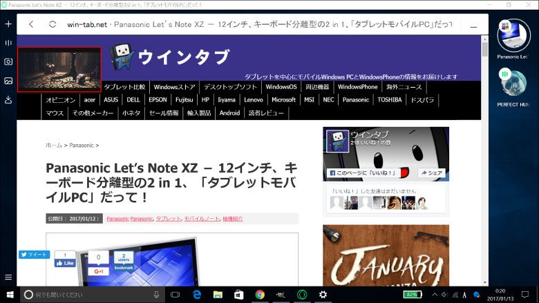 Opera Neon 動画ポップアップ