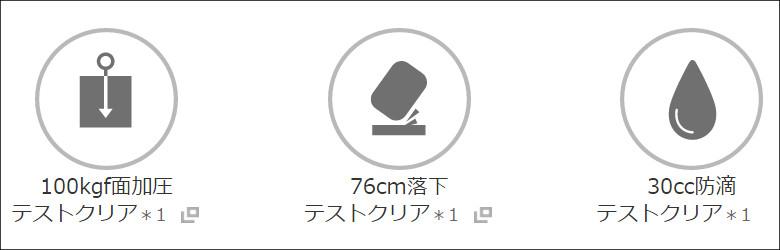 東芝 dynabook RX33/RZ33 耐久テスト