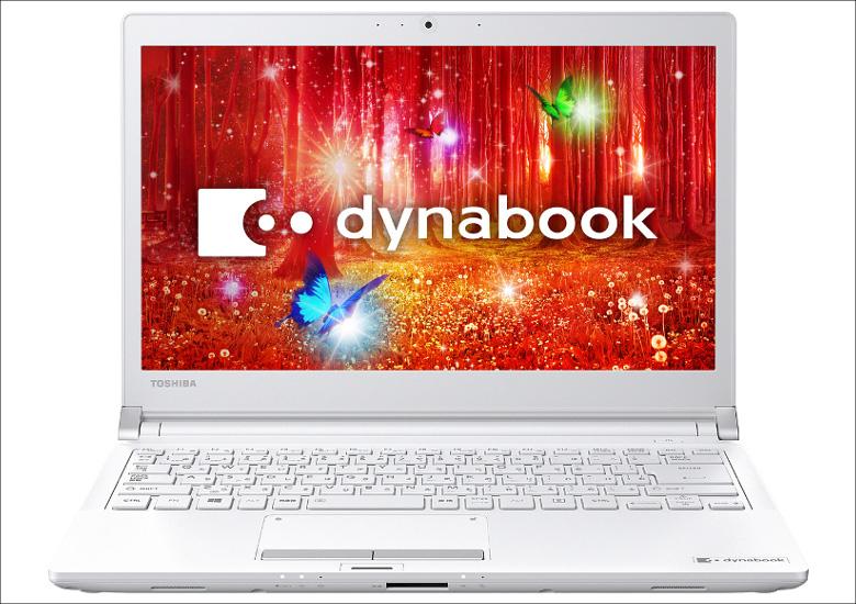 東芝 dynabook RX73/C