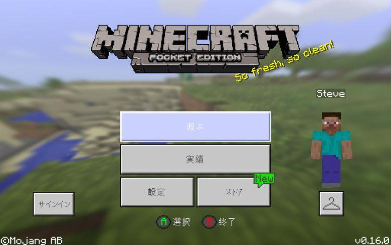 WinkPax G1 読者レビュー Minecraft