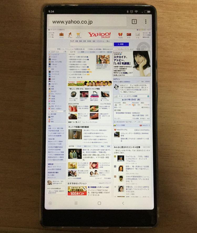 Xiaomi Mi Mix Yahoo