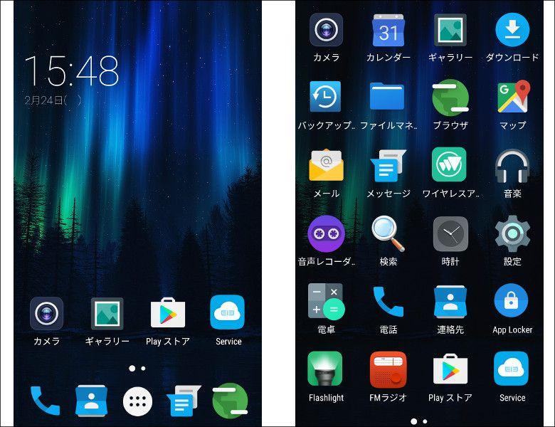 Elephone S7 ホーム画面