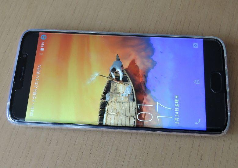 Elephone S7 HELIO X25 VERSION カバー