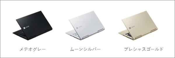 NEC LAVIE Hybrid ZERO 13.3 カラバリ