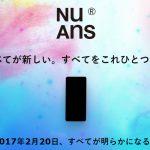 NuAns NEOにニューモデル!OSはWindows 10 Mobile?2月20日に新製品を発表するって!