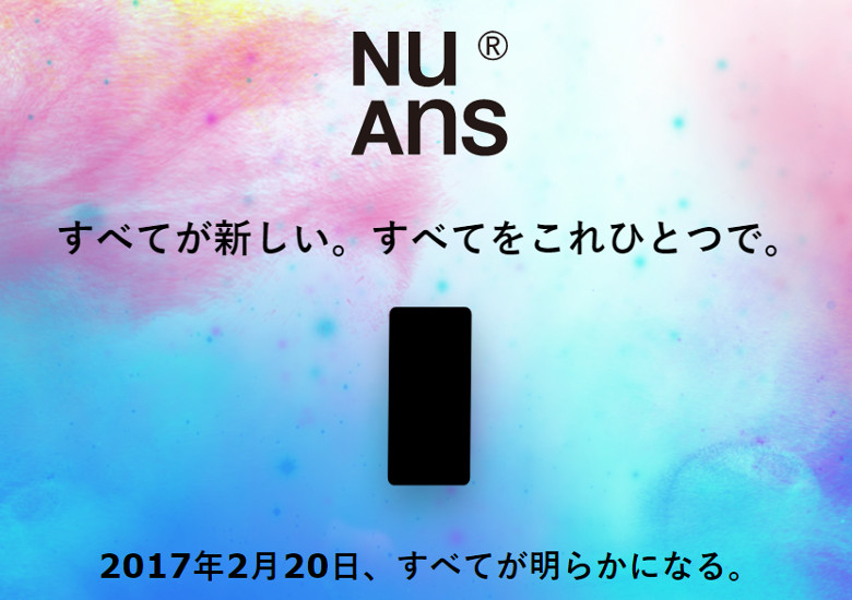 NuAns NEOに新製品