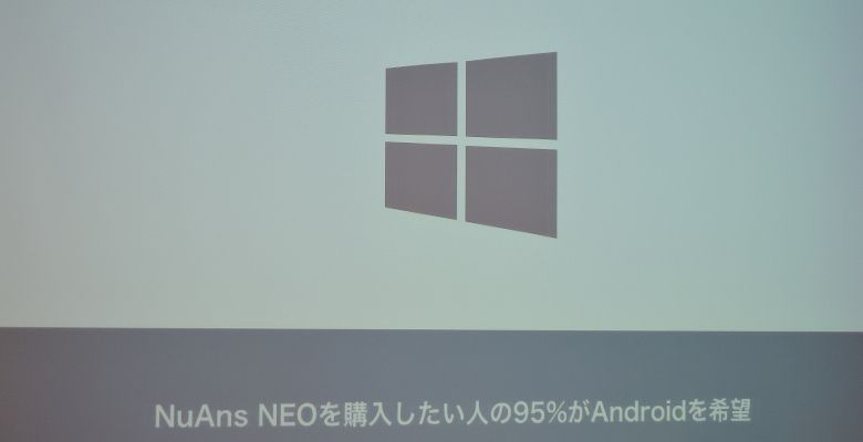 NuAns NEO Reloaded OS変更