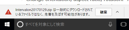 Intervalon Chromeにて