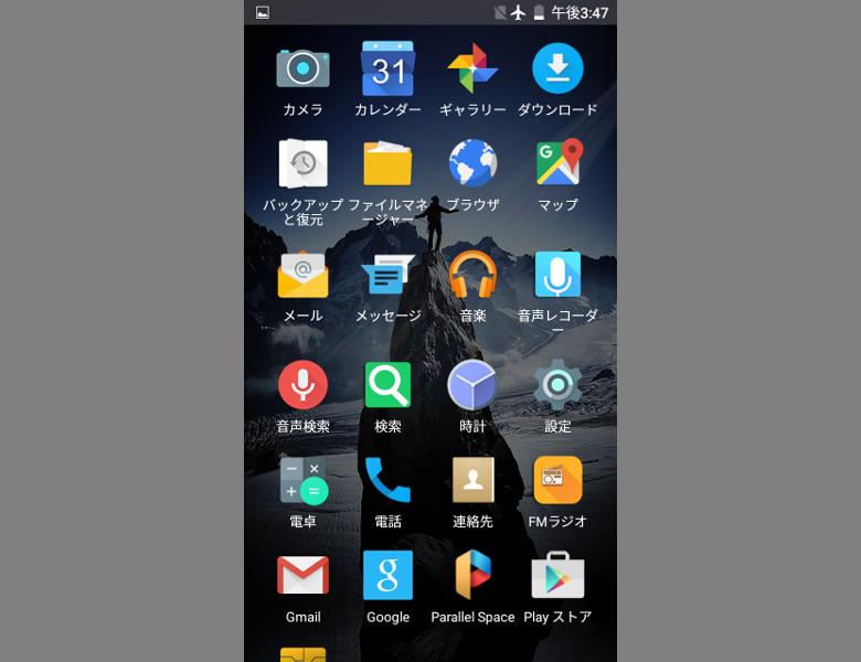 Ulefone U008 Pro プリインストールソフト一覧