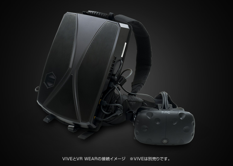 ドスパラ GALLERIA VR WEAR HTC VIVEと