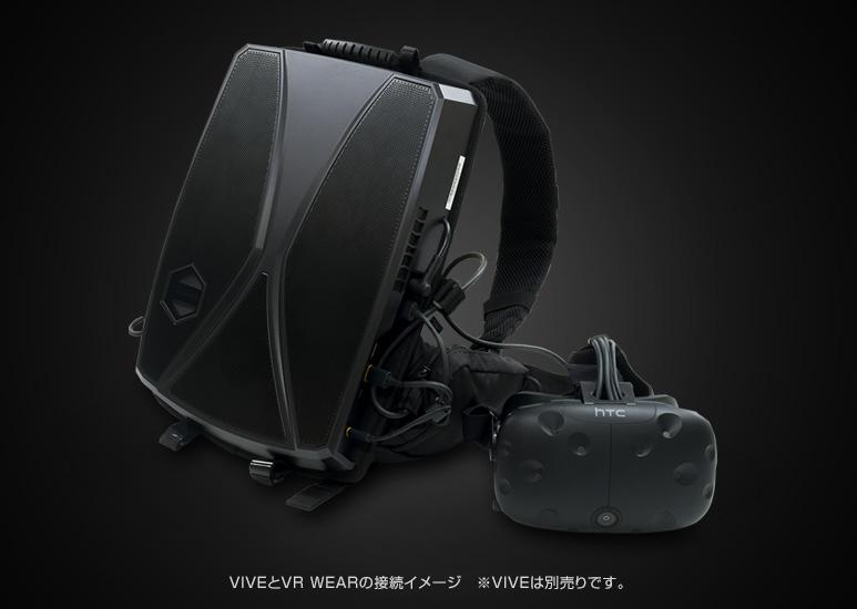 ドスパラ GALLERIA VR WEAR HTC VIVEと