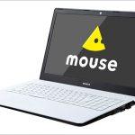 マウス  m-Book B502S - 台数限定!15.6インチのボディ、エントリーユーザーに最適なのでは?