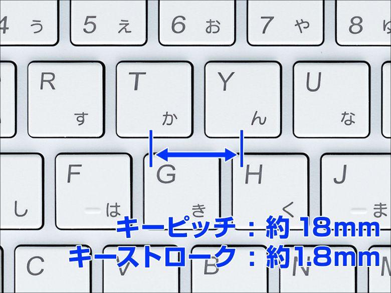 マウス m-Book B502S キーボード拡大