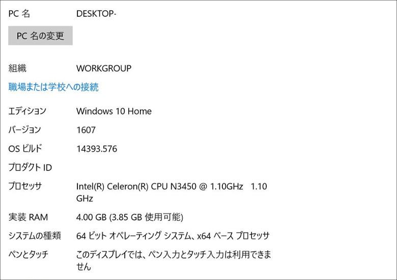 Onda Xiaoma 41 システム構成
