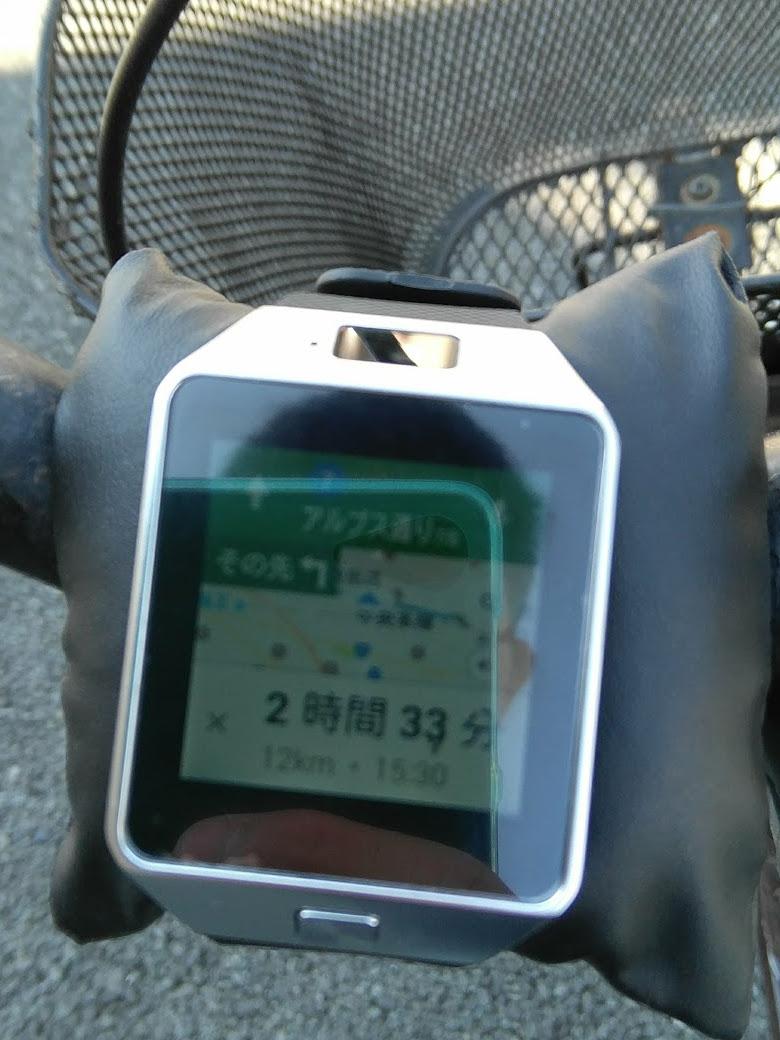 スマートウォッチを自転車のナビに 10分経過