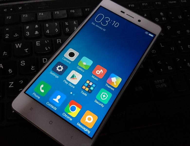 "Xiaomi Redmi 3(""ido"")"