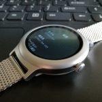 LG Watch Style - 腕時計としてもスタイリッシュ!Android Wear 2.0搭載スマートウォッチ(実機レビュー:Rydeen)