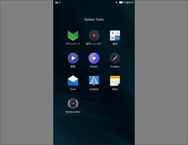 LeEco Le Max 2 プリインストールアプリ