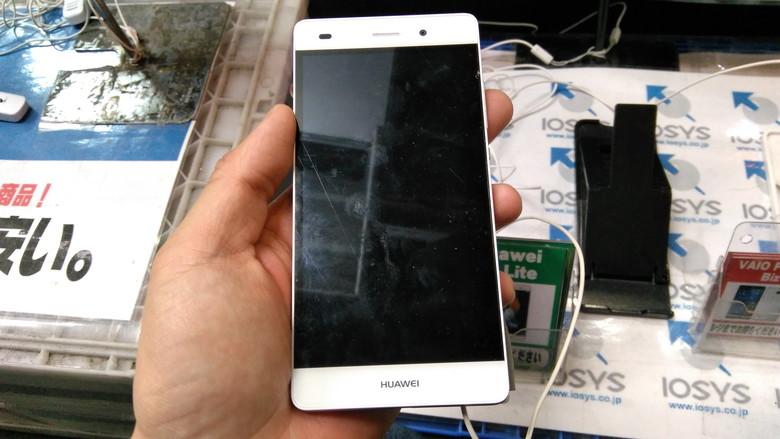 イオシス Huawei P8 Lite 特価情報
