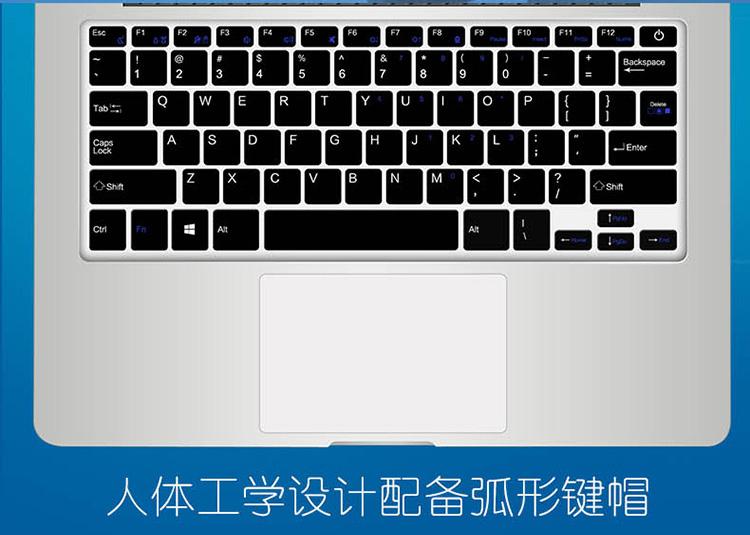 Jumper Ezbook i7 キーボード