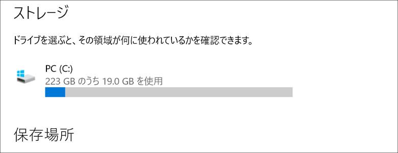 マウス LuvBook J ストレージ格子