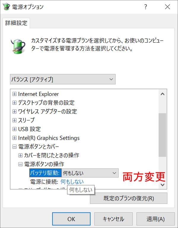 Onda Xiaoma 41 ライターレビュー