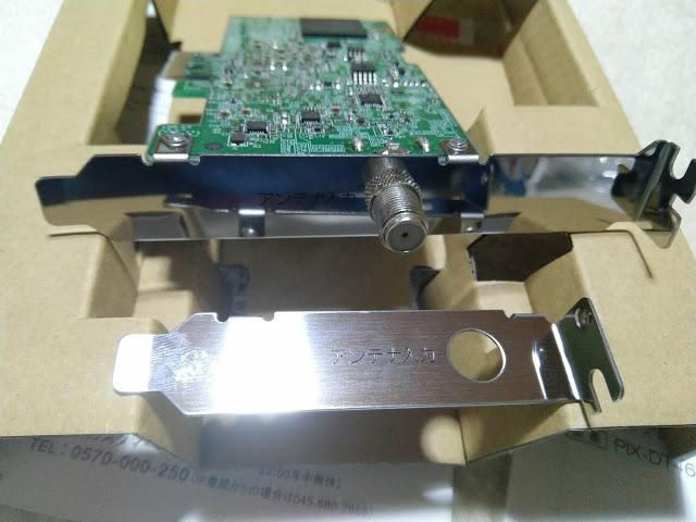 ピクセラ PIX-DT460