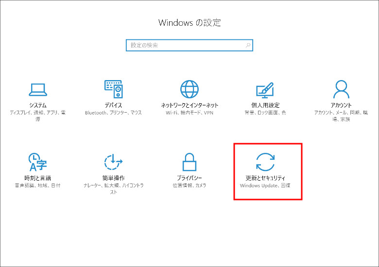 Windows 10 Creators Updateのインストール