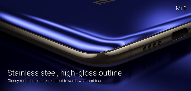 Xiaomi Mi 6 筺体アップ