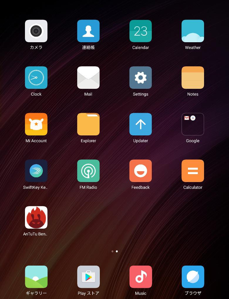 Xiaomi Mi Pad 3 MIUI 8