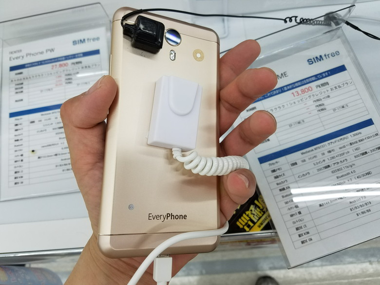 EveryPhone PW 店頭ホットモック 背面(盗難防止用ケーブルあり)