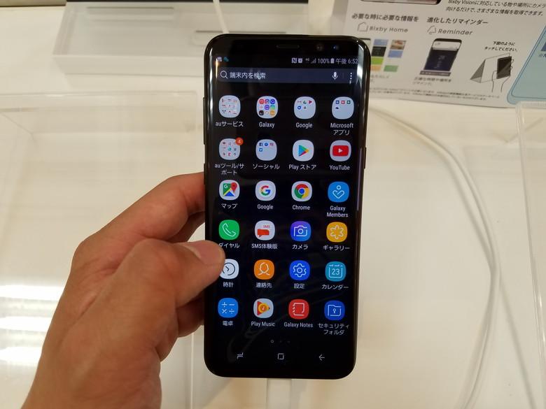 Galaxy S8 SCV36 プリインストールアプリ(一部)