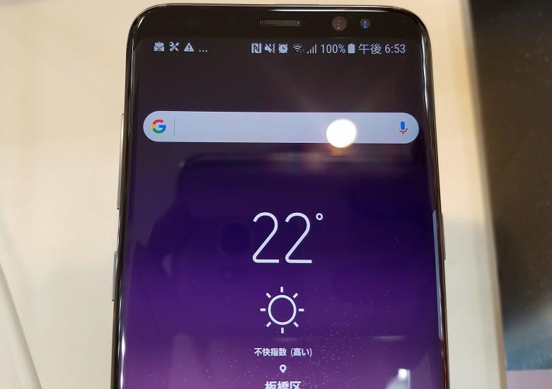 au Galaxy S8 レビュー