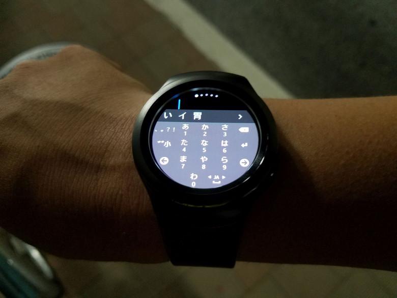 Samsung Gear S2 日本語キーボード