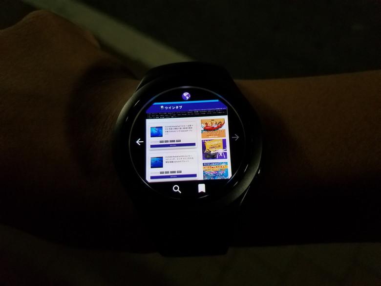 Samsung Gear S2 WEBブラウザ
