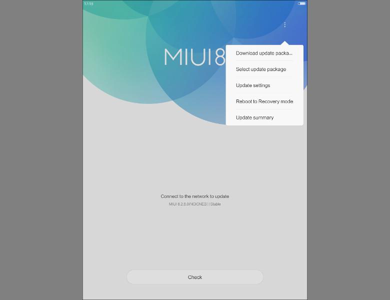 MIUI 公式アップデートアプリ