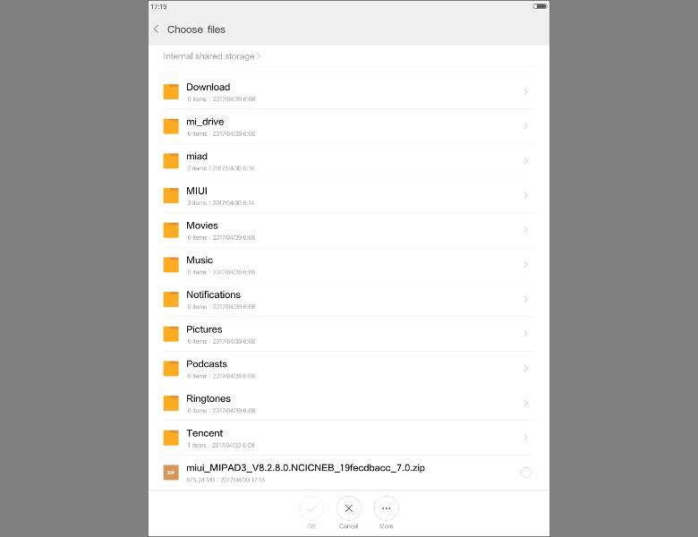 MIUI 公式アップデータ ファイル選択画面