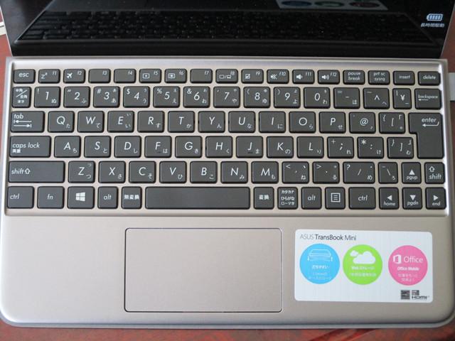 ASUS TransBook Mini T102HA キーボード